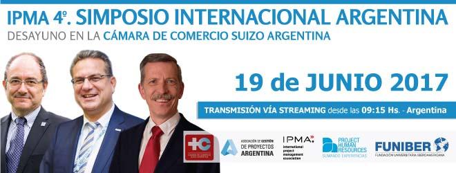 2017管理国际研讨会将会在线直播