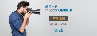 banners-fotofuniber-inicio-noti-funiber-ch