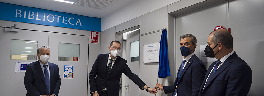 UNEATLANTICO 开设细胞和分子生物学实验室